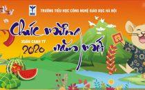THÔNG BÁO  (Lịch nghỉ Tết Nguyên đán Canh Tý và các hoạt động mừng xuân mới)